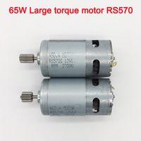 65W Alto Torque 12V DC Motor para niños Electric Car, Faster y Torque Mayor 570 Motor, Motocicleta eléctrica Motor de alta potencia