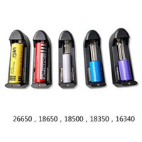 18650 18350 14500 26650 16340 Rechargeable Lithium Battery C...