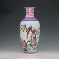 Collection Folk Art Vintage Rare old Chinese Famille Rose Porcelain Hand-Painted Flowers & Birds Vase w YongZheng Mark