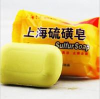LISITA 85g 상하이 유황 비누 4 피부 조건 여드름 건선 지루 습진 항균 균류 향수 버터 거품 목욕 건강 비누