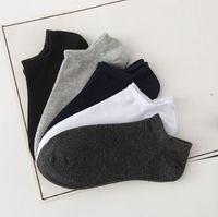 Yüksek kaliteli Yaz sığ ağız erkekler görünmez pamuk spor düz renk fasulye çorap çorap NW037