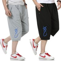 New Men Sports Pants Loose Casual Capris Shorts Hip Hop Stud...