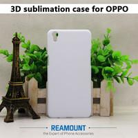 3D PC Пластиковые Жесткий DIY матовая и глянцевая Сублимация Blank Полный Printed чехол для телефона OPPO R9s R9s плюс для OPPO R7 R7s