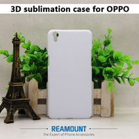 Жесткий и пластиковый глянцевый DIY Matte PC для сублимации Пустой полный R9 Case 3D OPPO PLUS PATHED PHONE R7 R7S SJFLP