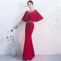 2017 Wine Red Satin Scoop Neck Mermaid Floor Length Zipper B...