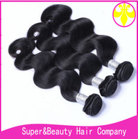 factory directly sale price 5a good quality brazilian human ...