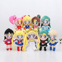 9pcs 20cm Sailor Moon plush toys Moon Venus Neptune Queen Se...