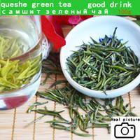 thé vert porcelaine Queshe bon thé Zhuyeqing Thé vert bio bonne boisson (feuille de bambou) 100 g Livraison gratuite
