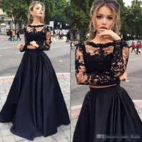 High Quality Black Cheap Two Pieces Prom Dresses Illusion Lo...