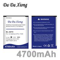 Da Da Xiong 4700mAh BL-48TH BL-47TH Akku für LG F240 / K E980 E988 E940 F310 D684 F240S F240L Pro 2 F350 / S / L / K D837 D838
