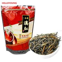 C- HC042 Classical 58 series black tea 250g Premium Dian Hong...