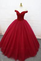 스파클링 Quinceanera 드레스 공 가운 다크 레드 이브닝 드레스 레이스 업 백 주름 얇은 얇은 춘기 Quinceanera Dresses