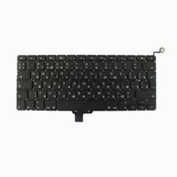 "New RU Russian Keyboard For Macbook Pro 13"" A1278 Russi..."