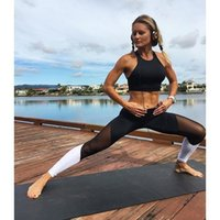 Women High Waist Yoga Mesh Leggings Running Gym Stretch Spor...