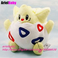 New Kawaii Togepi Plush Doll Rare Anime Toy Kids Birthday Gi...