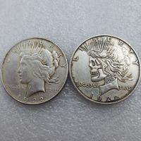 ABD Kafa Kafaya İki Yüz 1922/1922 Barış Dolar kafatası zombi İskelet el oyma Kopya Paralar