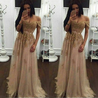 2017 new arrival gold a line lace appliques formal Prom dres...