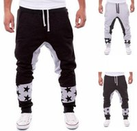 Mens Joggers pants 2017 Brand Male Trousers Fashion trend ca...