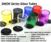 Pyrex Substituição Tubos De Vidro para TFV8 X Bebê 2 ML 3ML 4 ML Grande Bebê Besta 5 ML TFV12 Príncipe Vape Pen 22 Plus Tanque