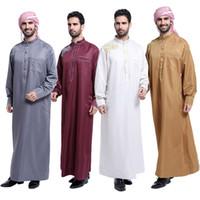 2017 Moda Homens Estilo Saudita Thoub Abaya Robe Daffah Dishdasha Islâmica Árabe Kaftan Muslim Roupas Para Homens
