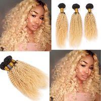 Dunkle Wurzel 1B 613 verworrenes lockiges Haar spinnt 3Pcs Lot zwei Ton Ombre Blonde 1B 613 Afro verworrene lockige Jungfrau Haareinschlagfaden Verlängerung