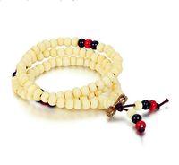 2017 Hot Vente 108 Perles Femmes Hommes 6mmSandalwood Bouddha méditation bouddhiste Bracelet pour les femmes hommes prière perles Mala Bracelet Bijoux