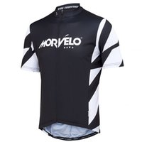 2021 Morvelo Kısa Kollu Bisiklet Forması / Bisiklet Giyim / Ciclismo Maillot MTB P12