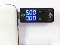 전압 미터 검출기 amperimetro 디지털 전압계 전류계 USB 충전기 DC3.5VDC20V 전류계