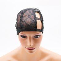 DIY правая левая середина U часть парик шапки для изготовления парик без клея крышка ремни на спине 4 расчески пришиты регулируемые ремни