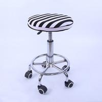 일반 컬러면 시트 커버 작은 의자 의자 커버 작은 원형 의자 시트 커버 직경 28-33cm