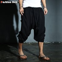 Wholesale- Japanese Style Low Crotch Mens Harem Beach Pants C...