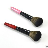 Free Shipping LADUREE Les Merveilleuses Makeup Brushes 6 col...
