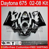 8 подарков 23 Цвета для Triumph Daytona 675 02 03 04 05 06 07 08 Daytona675 4HM1 Daytona 675 2002 2003 2004 2005 2007 2007 2008 Black Flation