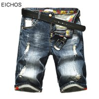 Wholesale- Fashion Moustache Effect Short Pants Men Loose De...