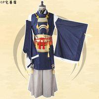 Taniec miecza Tuken Ranbu Online Cosplay Costume Mikazuki Murechika wstępnie