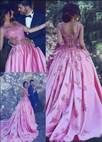 Saudi Arabia Long Pink Evening Dresses 2017 Satin with Vinta...