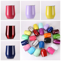 20 colors 9OZ Egg Shaped Cup Drinkware Mugs With Lid Powder ...