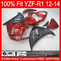 광택 빨강 8gifts YAMAHA 용 YZF-R1 12 13 14 YZF R1 12-14 96NO42 YZF 1000 YZF R 1 YZF1000 YZF1000 YZFR1 2012 2013 2014 레드 페어링