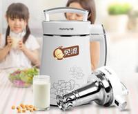 ÇinJoyoung DJ13B-D08D soya fasulyesi sütü makinesi ev botanik süt Paslanmaz çelik 304 fındık çiğ / sıkacağı soya üreticisi 1.3L 220-230-240 v