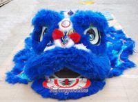 Fiesta Southern León Danza Edad 9-13 Niños Días Días Mascota Traje Escuela Escuela Apertura al aire libre Cumpleaños Cumpleaños Eventos China Traje popular