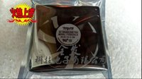 TONON TD9025LS 0.16A 9025 9CM ventilador de radiador hidráulico de 2 líneas original