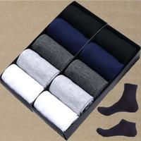 Высокое качество 5 пар 5 цветов повседневная классический бизнес носки хлопок спорт Мужчины носки эластичный носок тапочки для на открытом воздухе