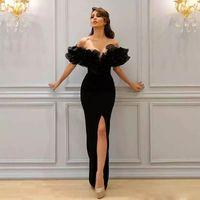 세련된 껍질 벗은 어깨 댄스 파티 드레스 섹시한 프론트 스플릿 블랙 인어 이브닝 드레스 저렴한 새틴 바닥 길이 유명인 파티 가운