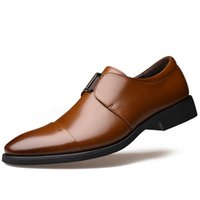 Hot Sale British Style Genuine Leather Men Oxfords, Slip On ...
