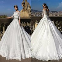Элегантные с плеча Кружевные свадебные платья Vestidos de novia 2017 Новая линия аппликаций из тюля Длинные шлейфы Свадебные платья с пуговицами