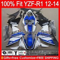 파란색 흰색 8gifts YAMAHA 용 YZF-R1 12 13 14 YZF R1 12-14 96NO99 광택 파란색 YZF 1000 YZF R 1 YZF1000 YZFR1 2012 2013 2014 페어링