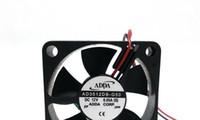 Großhandel: ADDA AD3512DB-G50 0.05A 3.5CM 3510 2 Linie ultra leise Set-Top-Box Lüfter