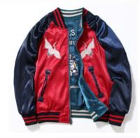 남성 코트 Sukajan 복고풍 꽃 자수 폭격기 재킷 MA1 파일럿 윈드 여성 하라주쿠 캐주얼 Reversblei 새틴 기념품 재킷 코트
