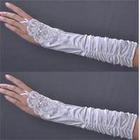 2017 Новое прибытие свадебные перчатки с кружевной аппликацией Мода без пальцев Белый / Слоновой Кости свадебное платье элегантные свадебные аксессуары