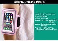 iPhone 7 6 6sプラススポーツジムホルダーのための腕のバンドの電話ケースiPhone6と高級サイクリングカバーのための防水アームバンド